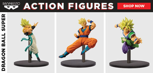 Primary Slider - New Banpresto Action Figures Available