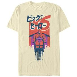 Big Hero 6 Vintage Lift Off T-Shirt