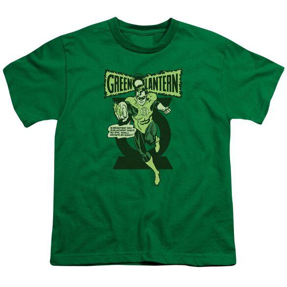 Lantern Retro Oath Short Sleeve Youth Kelly T-Shirt