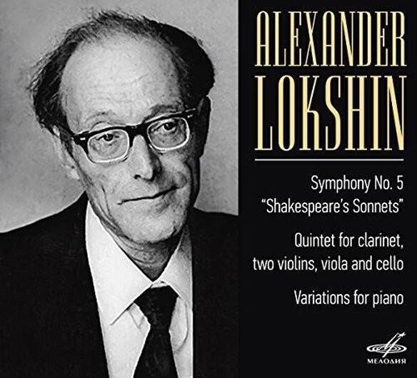 Alexander Lokshin: Chamber Music