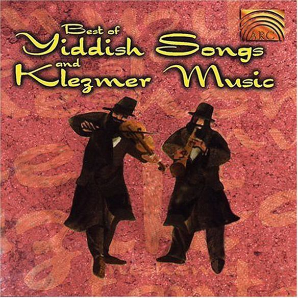 Various Artists - Yiddish Songs & Klezmer Music