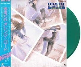 Shiro Sagisu - Kimagure Orange Road: Sound Color 3 (Green Vinyl)