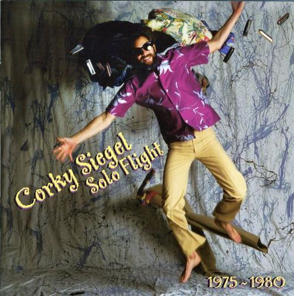 Solo Flight 1975 1980