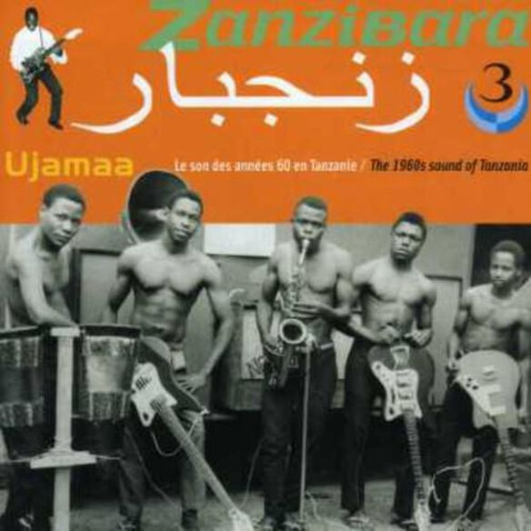 Zanzibara 3: 1960 S Sound Of Tunisia / Various