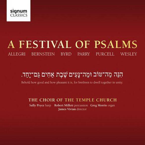 Festival Of Psalms: Temple Church Choir