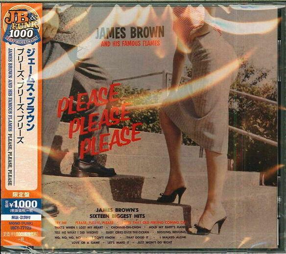 James Brown - Please. Please. Please (1959) (Japanese Pressing)