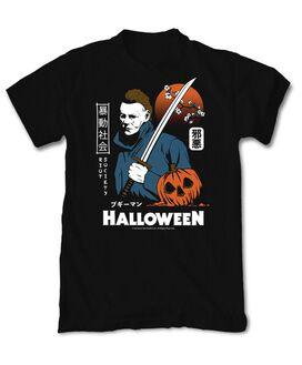 Riot Society - Halloween Mike Myers Kanji T-Shirt