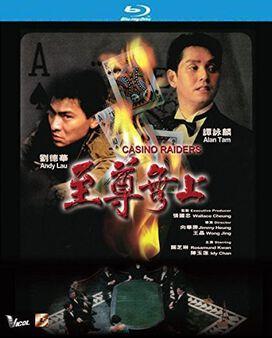 Casino Raiders (1989)