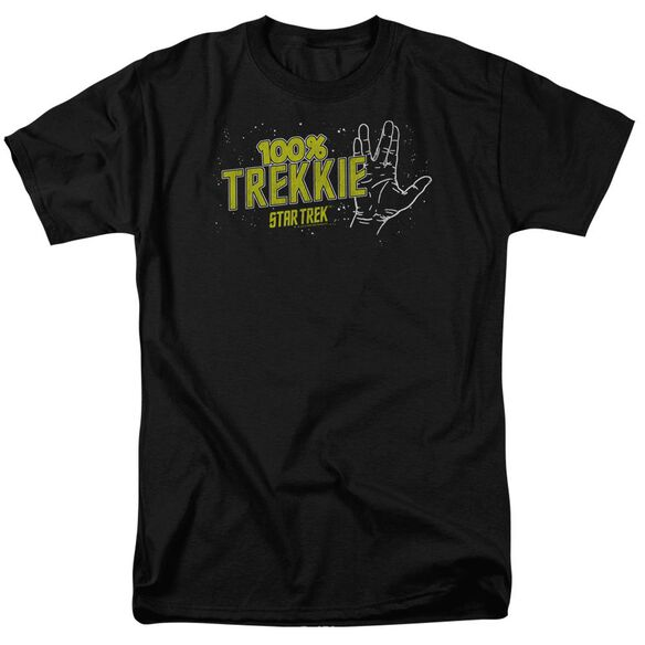 Star Trek Trekkie Short Sleeve Adult T-Shirt