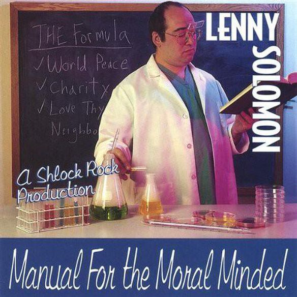 Manual For The Moral Minded