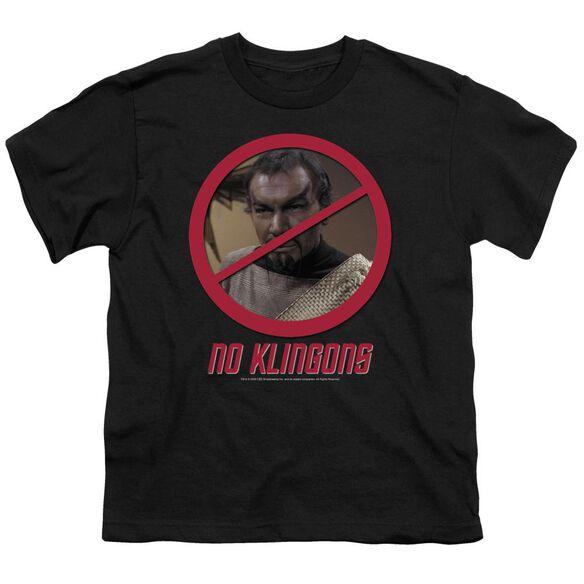 Star Trek No Klingons Short Sleeve Youth T-Shirt