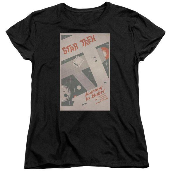 Star Trek Tos Episode 39 Short Sleeve Womens Tee T-Shirt