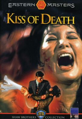 Kiss of Death (1973)