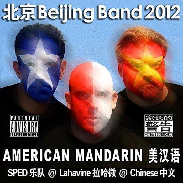 Beijing Band 2012: American Mandarin
