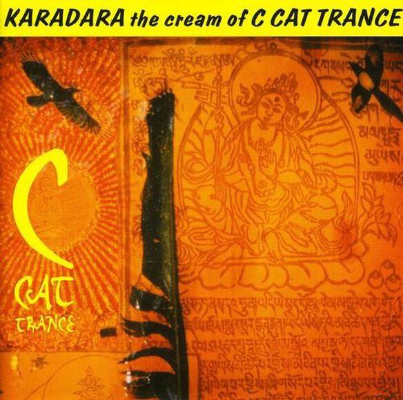 Kandara The Cream Of C Cat Trance (Asia)