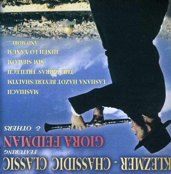 Klezmer: Chassidic Classic (Jewl)