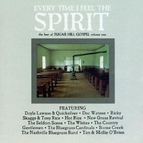 Best Of Sugar Hill Gospel 1 / Various