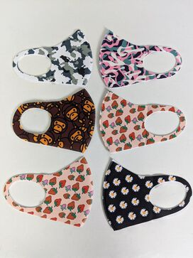 My Mask - Fun Designs - 6 pack