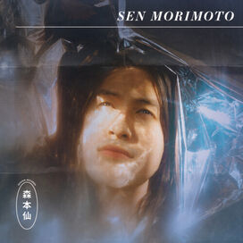 Sen Morimoto - Sen Morimoto