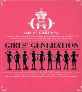 Girls' Generation - Girls' Generation