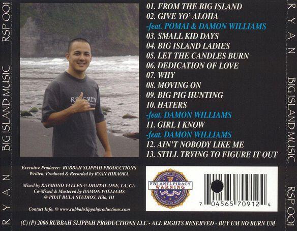 Big Island Music 606