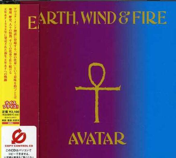 Avatar (Jpn)