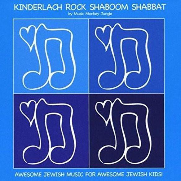 Kinderlach Rock Shaboom Shabbat (Cdrp)
