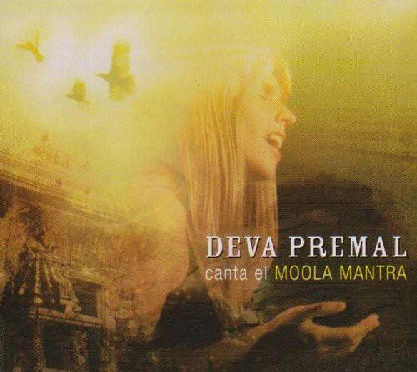 Moola Mantra (Arg)