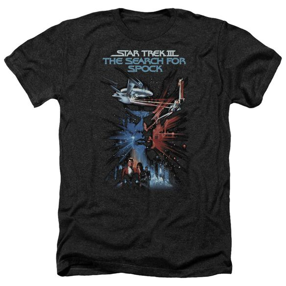 Star Trek Search For Spock(Movie) Adult Heather