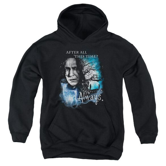 Harry Potter Always Youth Pull Over Hoodie