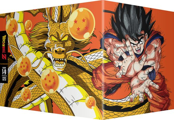 Dragon Ball Z - Complete Series Collectors Box Set [Exclusive Limited Edition DVD]