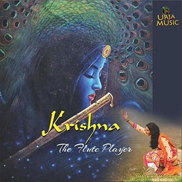 Krishna The Flute Player