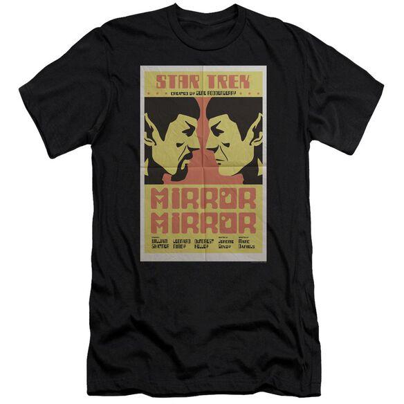Star Trek Tos Episode 33 Short Sleeve Adult T-Shirt