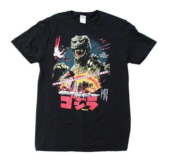 Godzilla 1985 T-Shirt