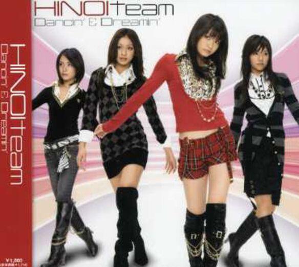 Hinoi Team - Dancin' Baby