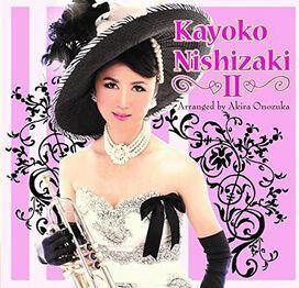 Kayoko Nishizaki - Kayoko Nishizaki 2