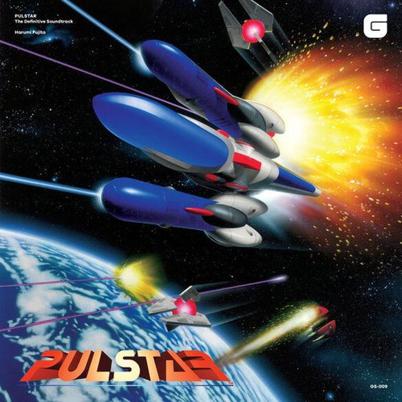 Harumi Fujita - Pulstar - The Definitive Soundtrack