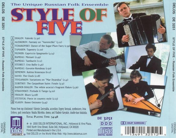 Style Of Five 0200
