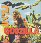 Akira Ifukube - The Best of Godzilla 1954-1975 [Exclusive Color Vinyl]