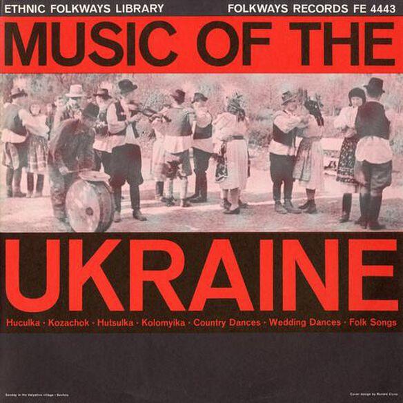 Music Of The Ukraine / Various