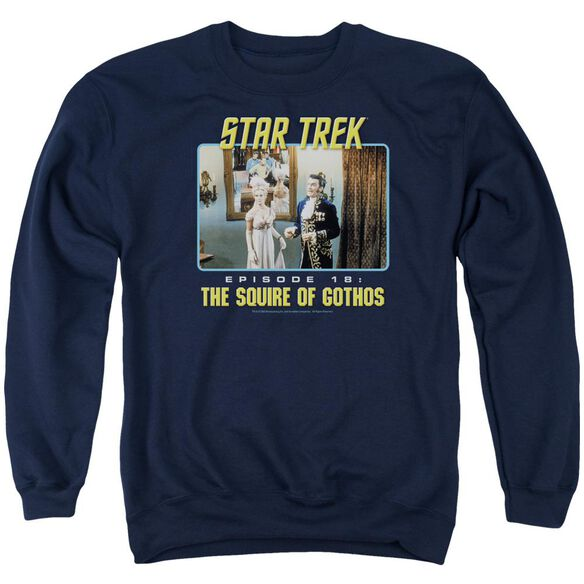 St Original The Squire Of Gothos Adult Crewneck Sweatshirt