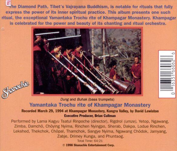 Diamond Path:Rituals 0197
