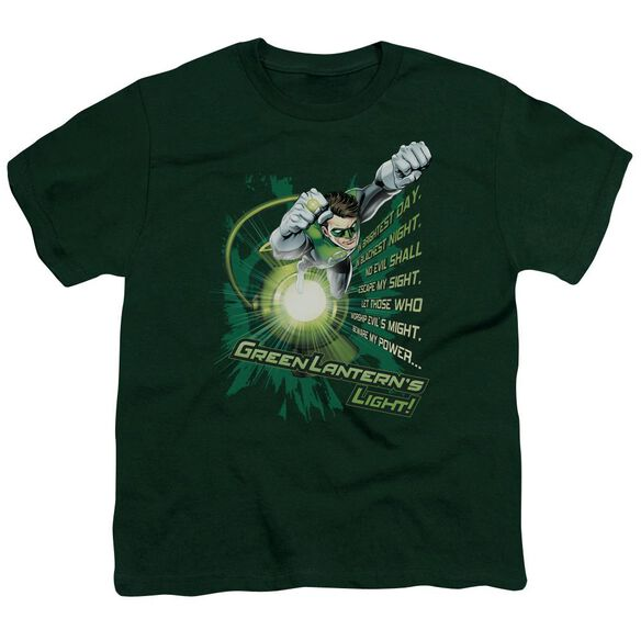 Lantern Flying Oath Short Sleeve Youth Hunter T-Shirt