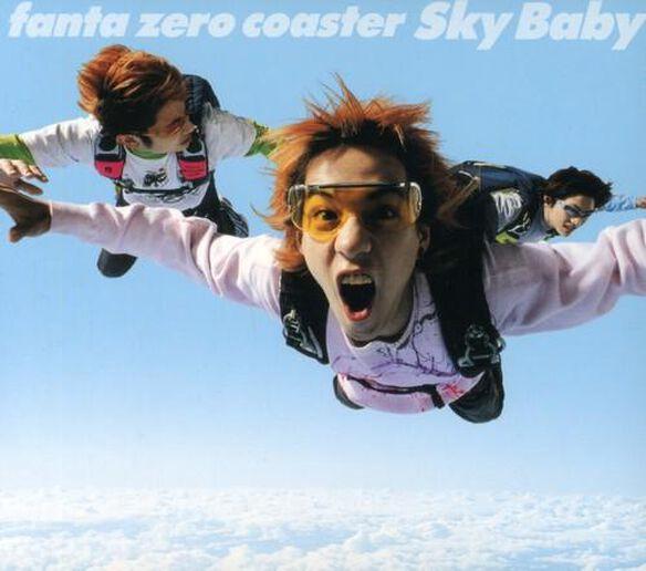 Sky Baby (Jpn)