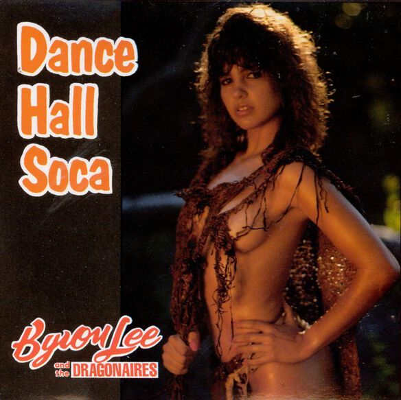 Dance Hall Soca 0198