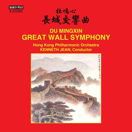 Kenneth Jean - Du Mingxin: Great Wall Symphony