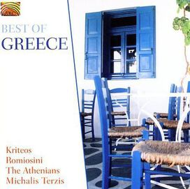 Various Artists - Best of Greece [Arc Box Set]
