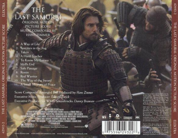 Last Samurai (Score) / O.S.T.