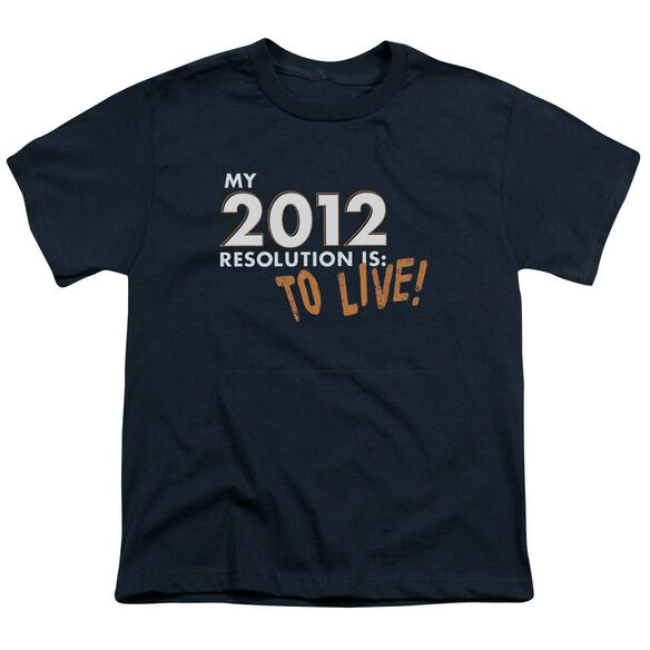 To Live! Short Sleeve Youth T-Shirt