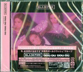 BlackPink - Ddu-Du Ddu-Du